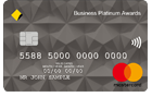 Business Platinum Awards credit card