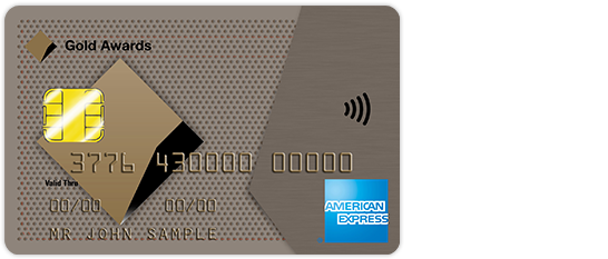 American Express CommBank Gold Awards credit card image